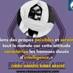 Amadou DIAGNE Profile Picture